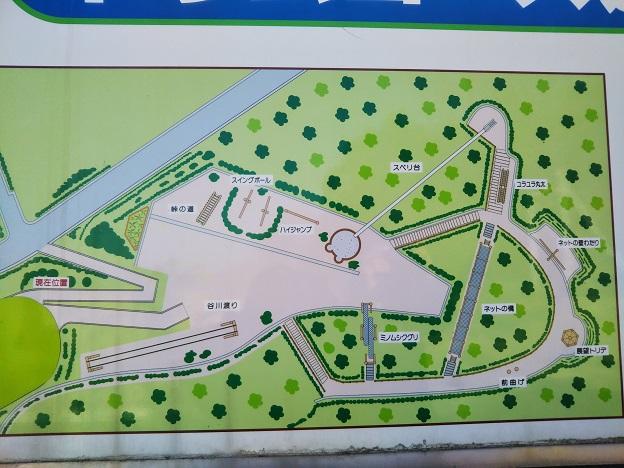 小松中央公園 トリムコース案内図