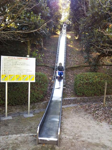 小松中央公園 トリムコース すべり台