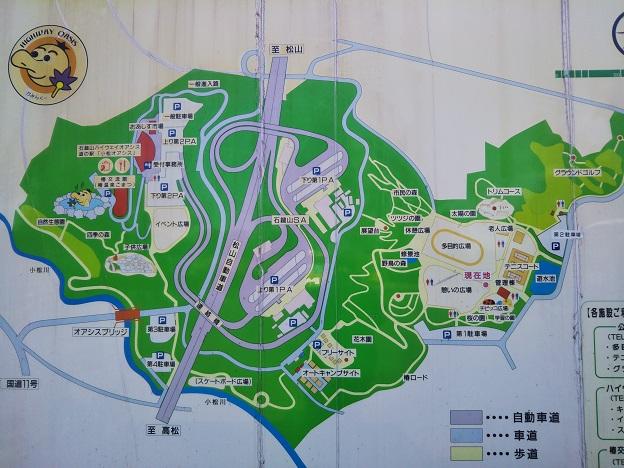 西条市小松中央公園 案内図