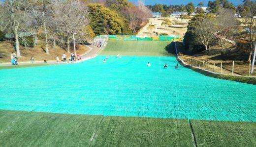 桜井総合公園 芝滑りやボブスレー パークゴルフ 今治市