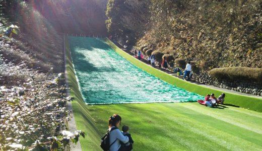 朝倉緑のふるさと公園 無料で遊べる芝滑りとそり(ボブスレー) 今治市