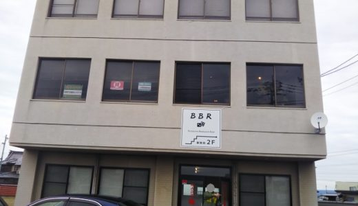 BBR-仏生山 子供から大人まで楽しめるボードゲームルーム 高松市
