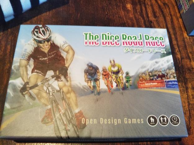 BBR 自転車すごろく