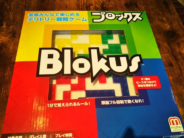 BBR ブロックス