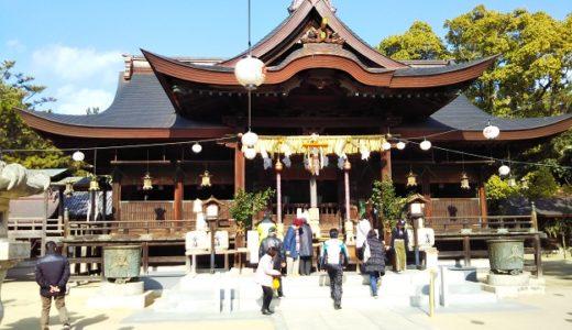 白鳥神社 日本一低い山御山と未来への扉がある(どこでもドアみたいな) 東かがわ市