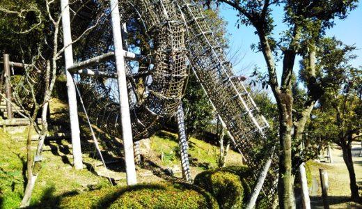 西条市小松中央公園 アスレチックトリムコース 愛媛県