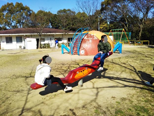 小松中央公園 チビッコ広場シーソー