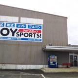 ジョイスポーツ JOY SPORTS