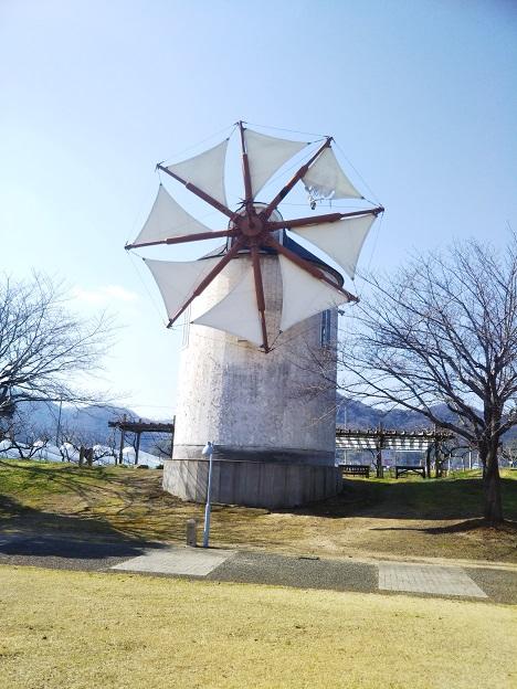 岡山市サウスビレッジ 風車