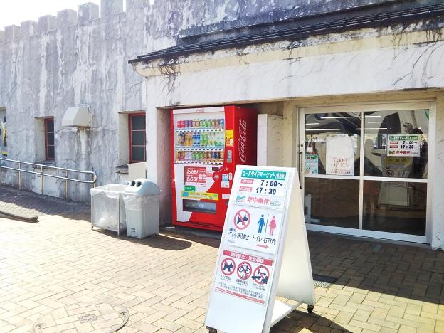 岡山市サウスビレッジ ローサイドマーケット