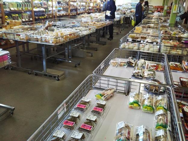 岡山市サウスビレッジ ローサイドマーケットお総菜