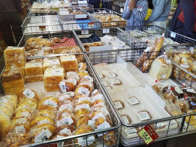 岡山市サウスビレッジ ローサイドマーケット パン