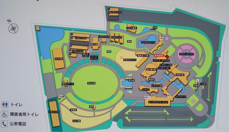 岡山市サウスビレッジ 案内図