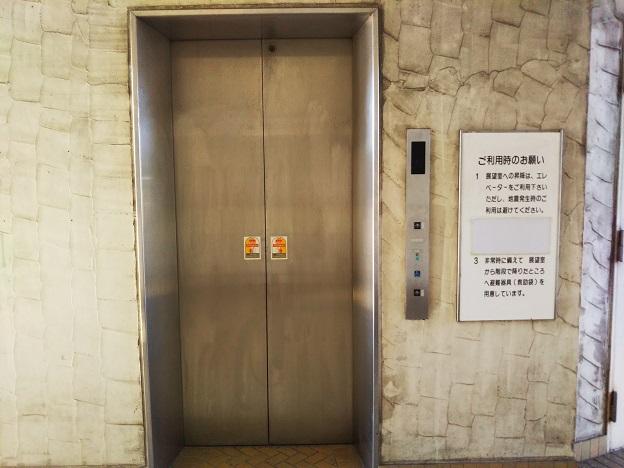 岡山市サウスビレッジ 展望室エレベーター
