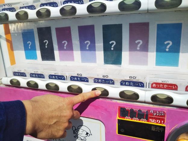 岡山市サウスビレッジ 自動販売機60円