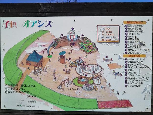岡山市サウスビレッジ 子供のオアシス