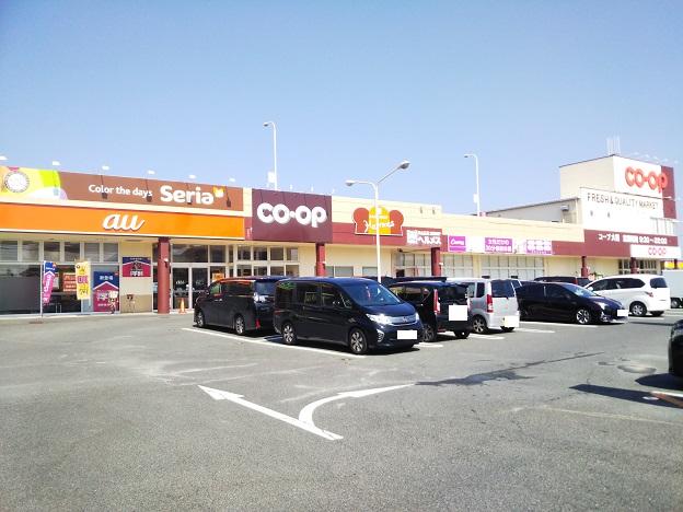 コープ大福店
