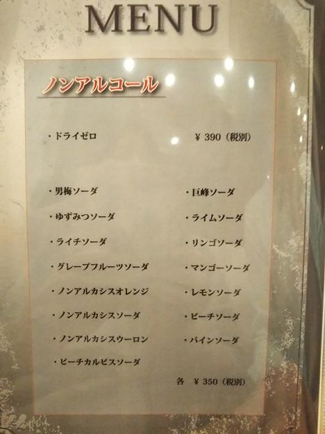 囲味庵 メニュー6