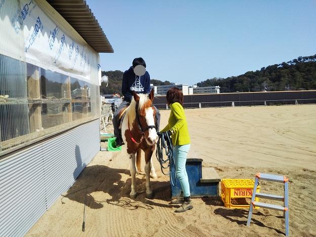 有明浜ホースパーク 乗馬体験1