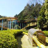 玉川総合公園 ローラー滑り台