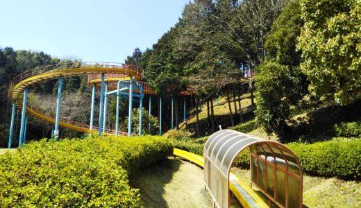 玉川総合公園 トリムコース ローラー滑り台 今治市