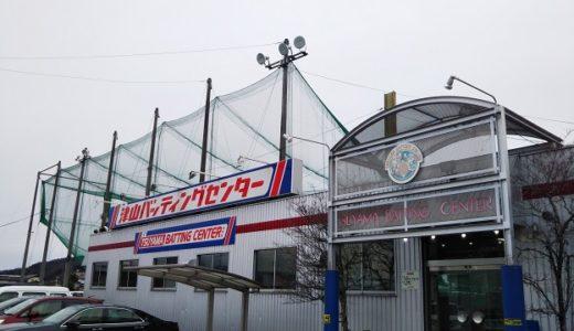 津山バッティングセンター 岡山県津山市