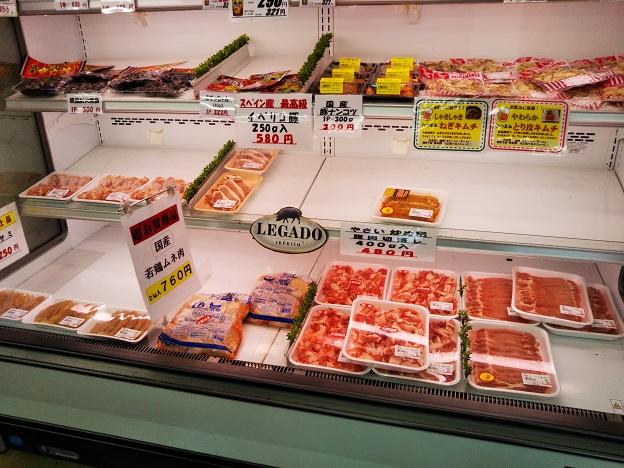 岡山市サウスビレッジ ローサイドマーケット 肉2