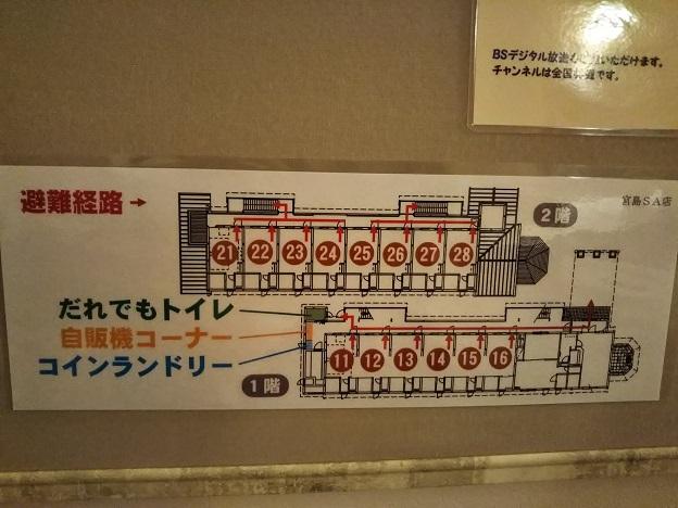 ファミリーロッジ旅籠屋 宮島SA 案内図