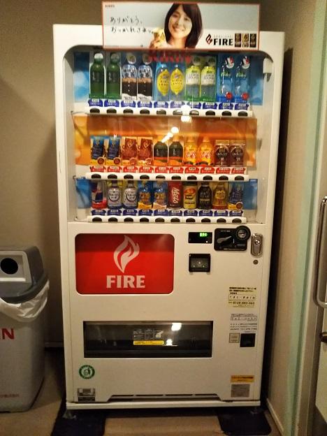 ファミリーロッジ旅籠屋宮島SA店 自動販売機