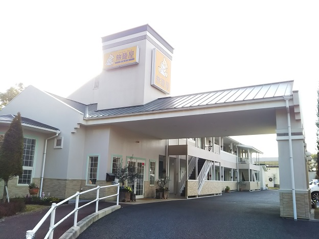 ファミリーロッジ旅籠屋宮島SA店 外観