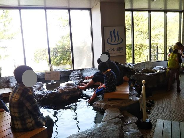 宮島水族館 癒しの足湯