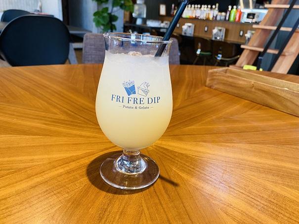 FRIFREDIP グレープフルーツジュース