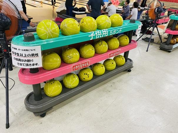 子供用ボウリング球のレンタル