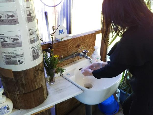 石窯工房みどり 手洗い