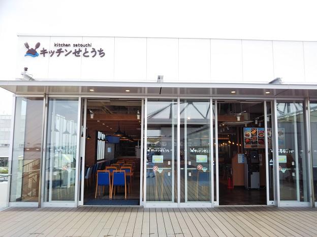 四国水族館 キッチンせとうち