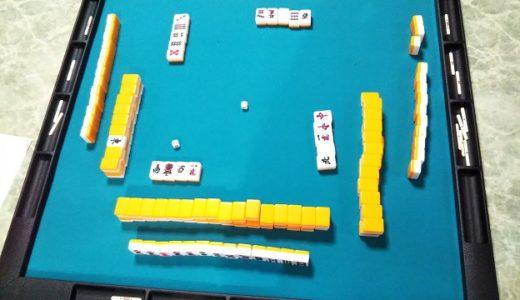 家で子供と楽しむために手持ち用麻雀牌セットマット付きを購入