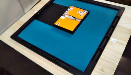 麻雀卓を自作でDIY 初心者でも簡単にできる ステイホーム