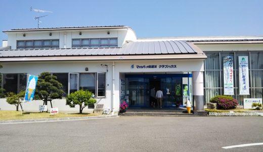 マリンパーク新居浜 海水浴場 キャンプ ビーチバレー バスケットボール レストラン ブラン&ブルー
