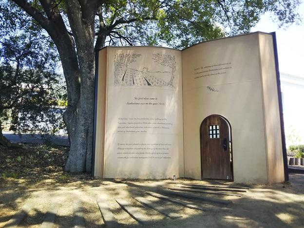 小豆島オリーブ公園 始まりの本