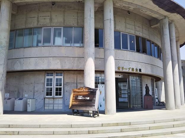 オリーブ記念館 外観