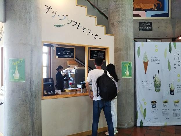 オリーブ記念館 オリーブソフトとコーヒー
