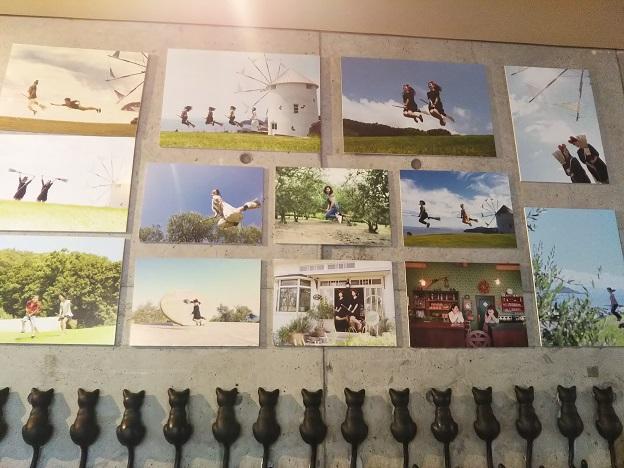 小豆島オリーブ公園 魔法のほうき例