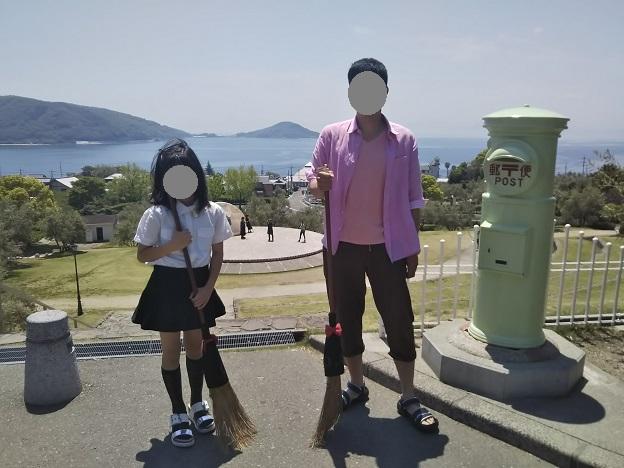 小豆島オリーブ公園 しあわせのオリーブ色のポスト