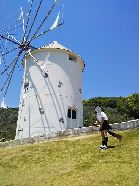 小豆島オリーブ公園 ギリシャ風車
