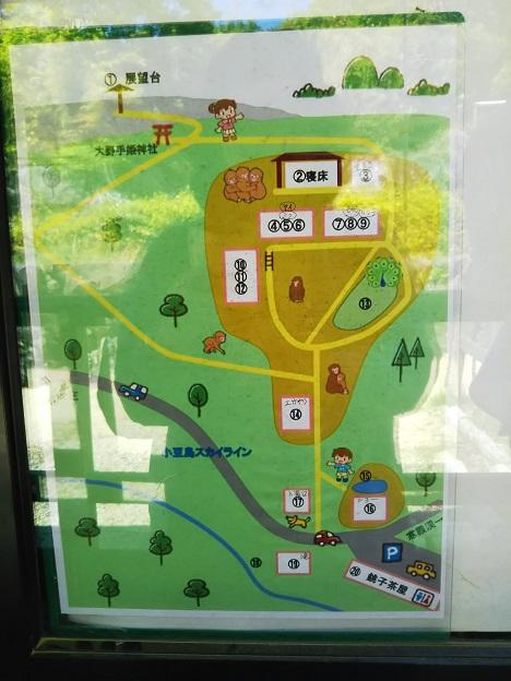 お猿の国 園内マップ
