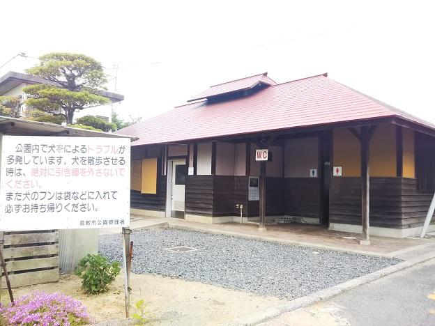 種松山公園西園地 トイレ
