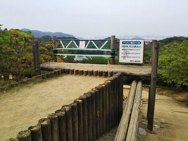 種松山公園西園地 冒険の森 すべり台2
