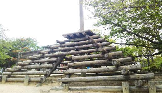 種松山公園西園地 冒険の森アスレチック 岡山県倉敷市