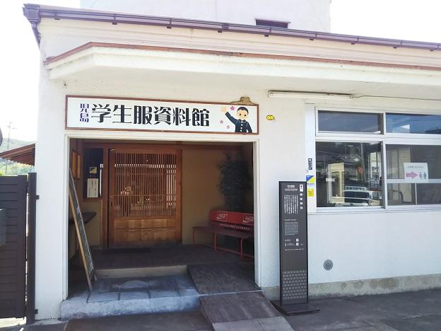 児島学生服資料館 入口