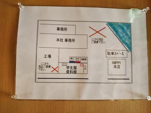 児島学生服資料館 駐車場